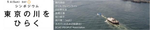 banner_hiraku1
